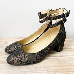 Marc Fisher Kary Brocade Embroidered Heels